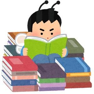 創作作品を分析して感想をお伝えします!小説・漫画など貴方の糧になる感想をお届け!