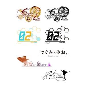 ロゴデザイン制作いたします!