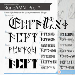 ルーン文字フォントのデザイン・作成