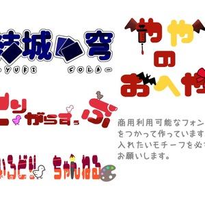 【Vtuber】ロゴデザイン