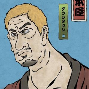 浮世絵風の似顔絵を描きます! 渋くて和風の一味違ったイラストが欲しい方へ!!