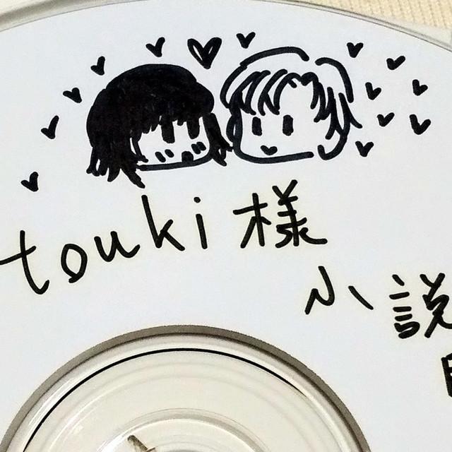 touki様専用【小説】
