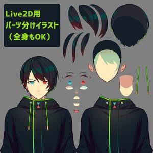 Live2D用の絵を描きます(サンプル随時更新)