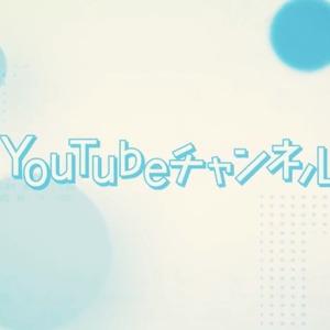 Youtube用オープニングムービーをオリジナルデザインで制作します!