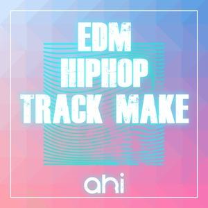 EDM・HIPHOPの作曲編曲/トラック制作します