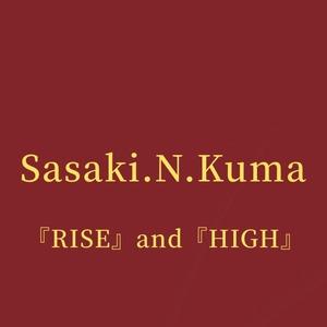 楽曲提供します!『RISE』and『HIGH』