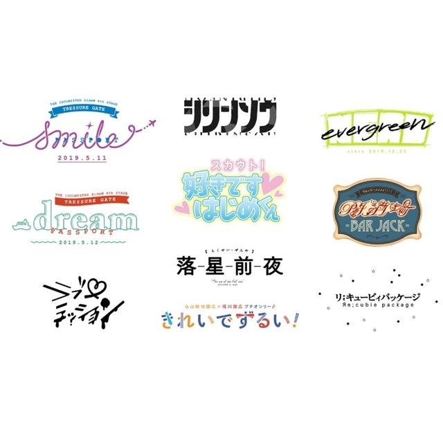 【おまかせプラン】ロゴデザイン