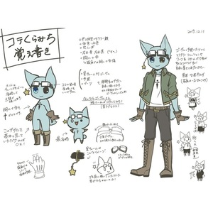 オリジナルキャラクター立ち絵・設定画制作