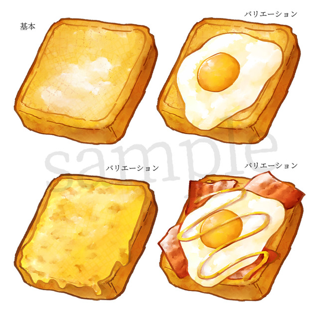 食べ物イラスト描きます!
