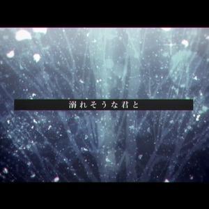 文字PV・動画制作・動画編集