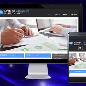 【格安制作/スマホ表示対応】5000円で高品質なホームページを制作