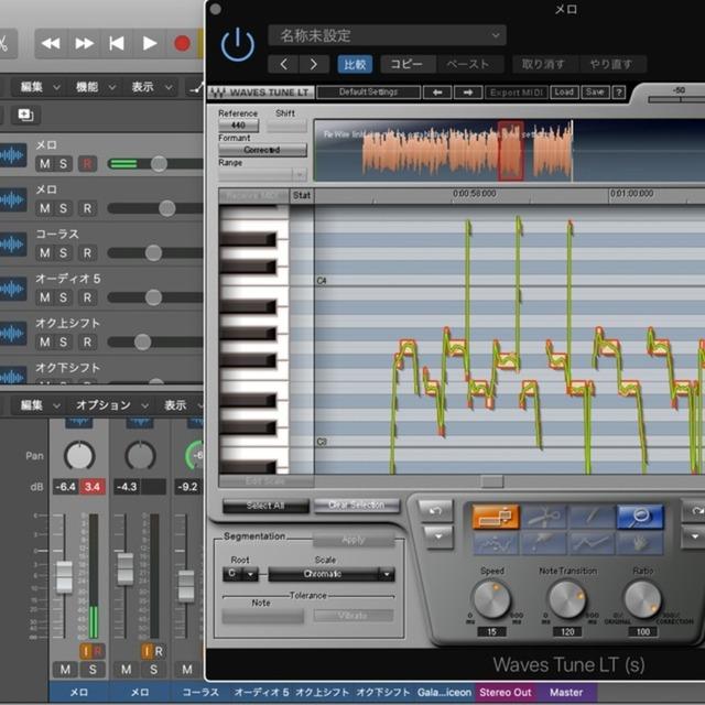 BGM・オリジナル曲等のパラMIX・マスタリングをします。