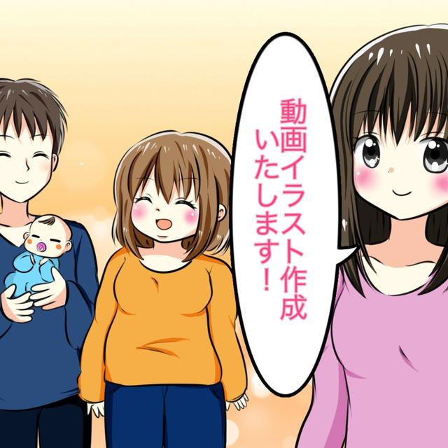 1枚400円〜、YouTube漫画イラスト作成します!