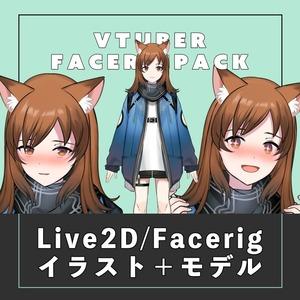 キャラデザ&Live2Dモデルのセット