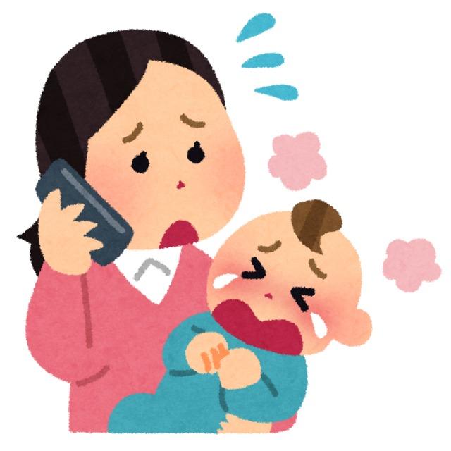 【電話カウンセリング】悩み解決のお手伝いをさせください 〜支援サービス〜