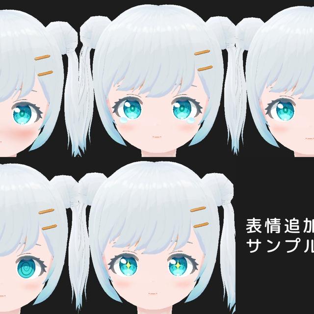 VRoid製モデルに表情を追加します