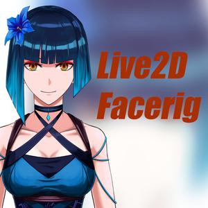 【キャラ作成から相談可】Live2D、Facerig用のキャラクター作成