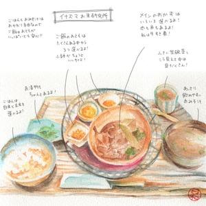食べ物の水彩画描きます!お店のメニューやレシピサイトにイメージ画を載せませんか?