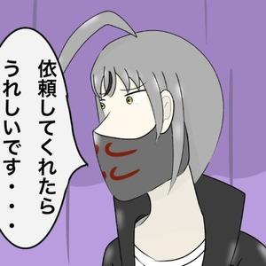 1000円4コマ漫画