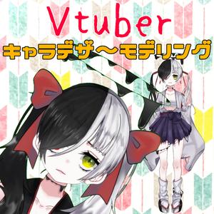 【Vtuber】Facerig用Live2Dモデル制作♡モデリングあり