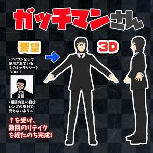VRoidでのモデル製作!貴方のキャラ3Dにします