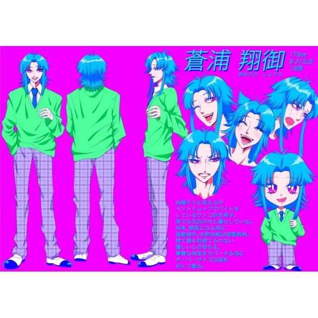 キャラクターのデザイン画
