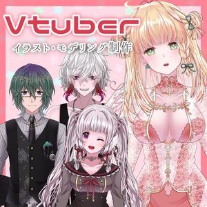 【Vtuber】Facerig用イラスト~Live2Dモデル制作