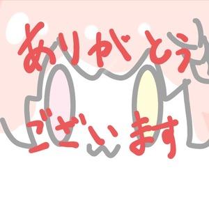 シオン様専用ページ