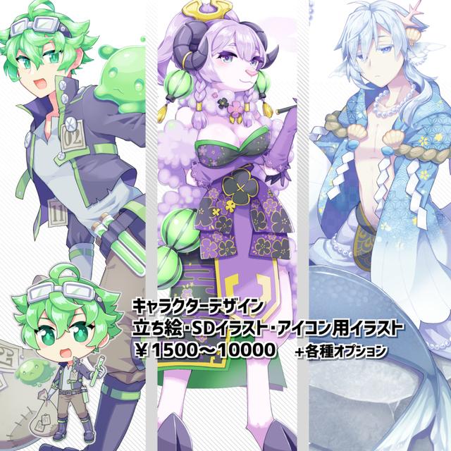 立ち絵、キャラクターデザイン、SDイラスト、他(¥1500~)