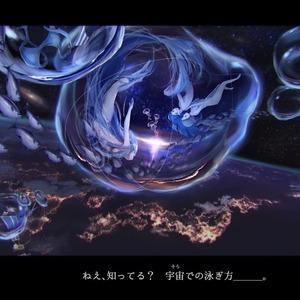 【挿絵用】本格背景・人物オーダーメイドイラスト