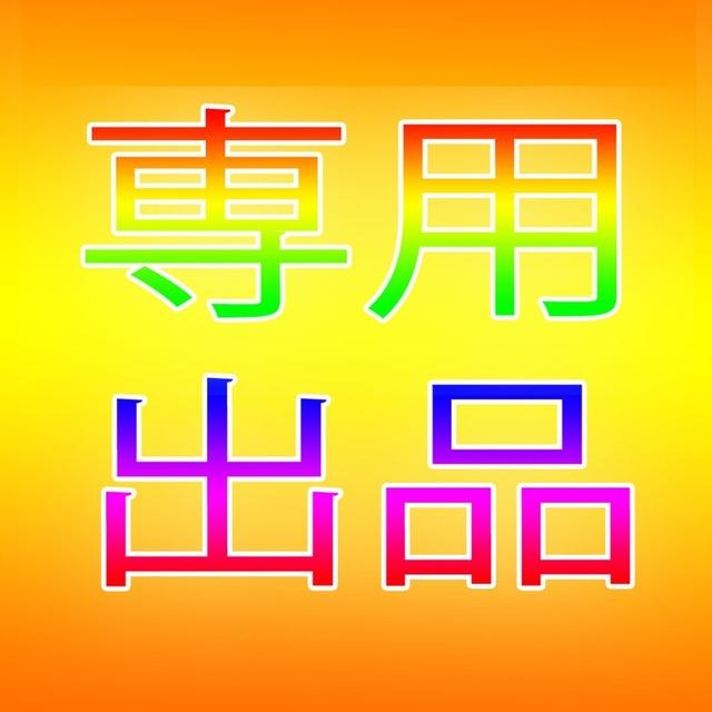 【専用出品】四季様 キャラクターイラスト