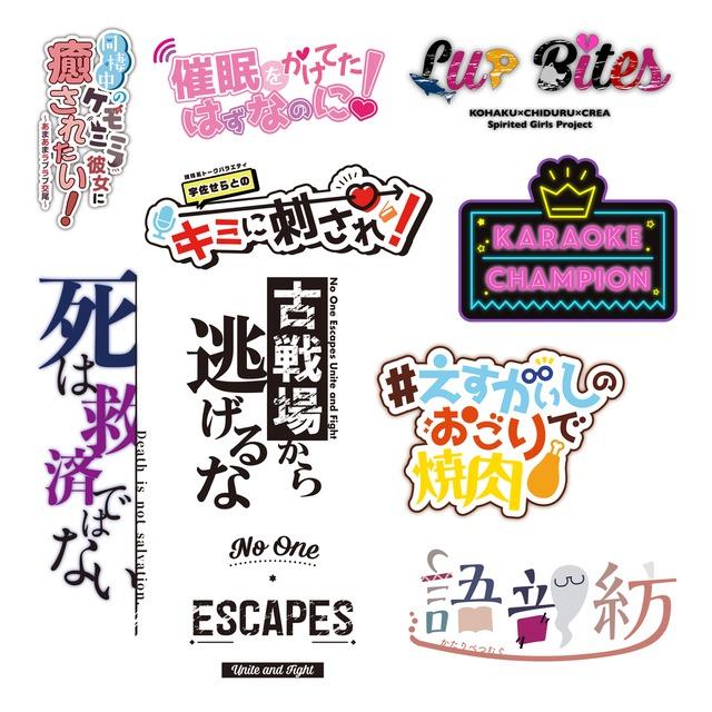 【リピーター向け500円OFF】【ロゴデザイン承ります!】