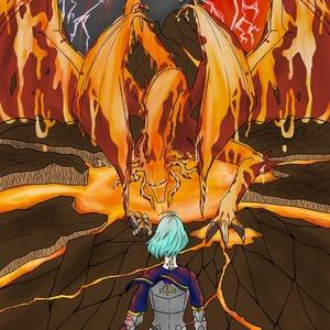 火山の決戦