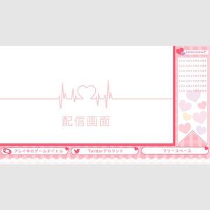 【デザイン済】ピンクチェックハートの配信画面
