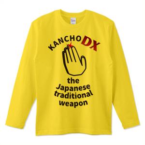 Tシャツデザインいたします!