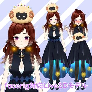 【facerig対応・Live2D】キャラクター動かします!【VTuber向け】
