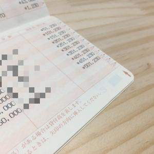 【月に数千円から一万円以上稼ぐ方法】