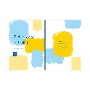 【テンプレート型】同人誌の表紙デザイン_デザイン03