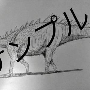 恐竜のイラスト売ります。