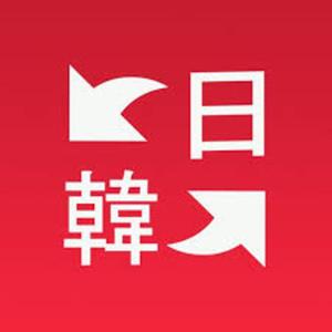 韓国語の通訳、翻訳、個人レッスンを承ります。