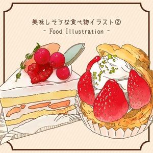 食べ物・スイーツのイラスト描きます②