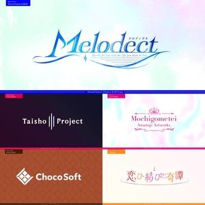 【ゲーム/タイトル用】現役エンタメ系デザイナーがロゴを制作!