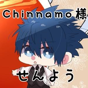 Chinnamo様専用