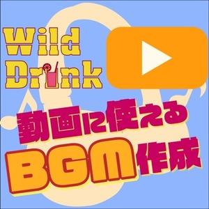 【動画などに】BGM作成
