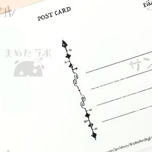 ポストカード宛名面制作