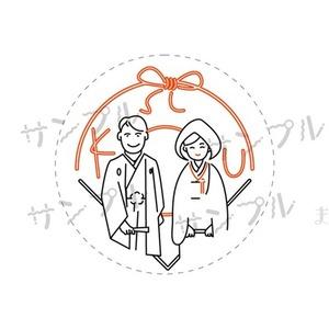 結婚式紙物デザイン