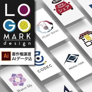 新しいコトを始めるあなたへ!印象に残るロゴデザイン制作でお手伝いします。