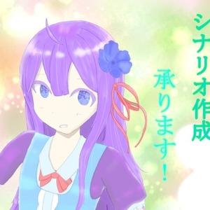 【CoC6th】☆シナリオ作成いたします☆【オリジナルシナリオ】