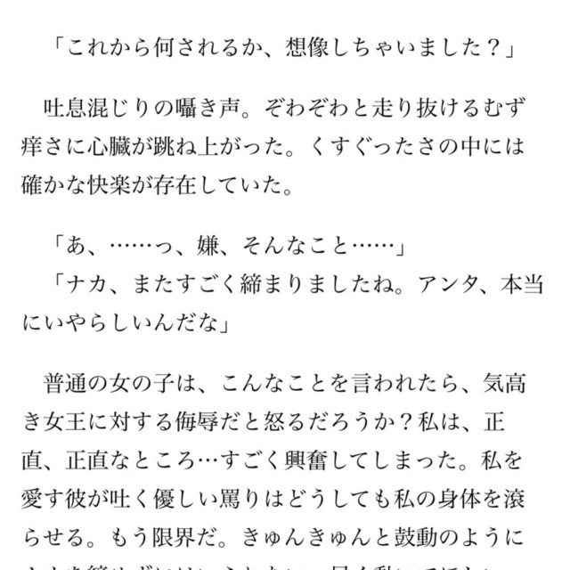 R-18 夢小説,3L,特殊性癖OK
