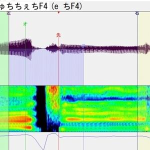 UTAU音源の原音設定・ノイズ除去